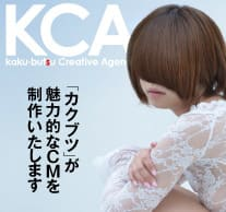 kaku-butsu Creative Agency